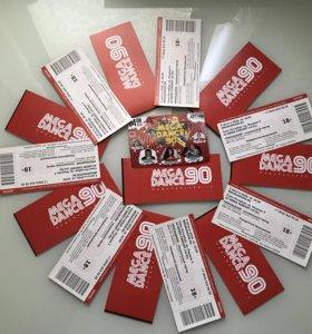 Билеты на концерт Дискотека 90-х