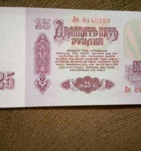 Продаю купюры СССР