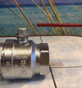 Кран шаровый GIACOMINI полноприводный R850