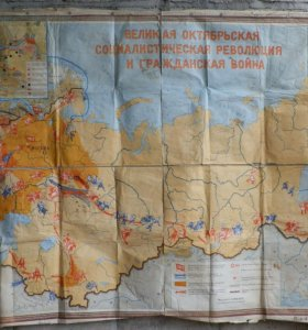 Карта- Великая Октябрьская Социалистич. революция