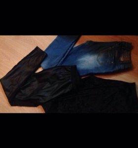 Женские джинсы и леггинсы за все 200