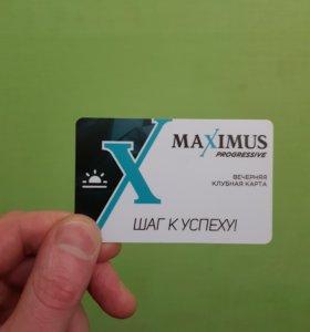 Вечерняя карта MaximuS