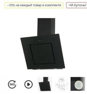 Вытяжка 60 см Krona Kirsa 600 black/black glass se