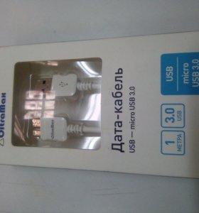 Дата-кабель USB 3.0