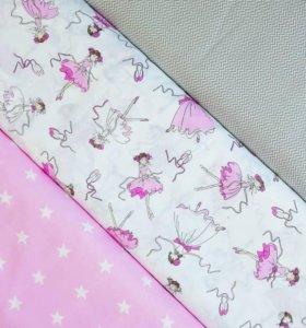 Детские ткани