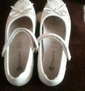 Туфли детские школьные (белые )