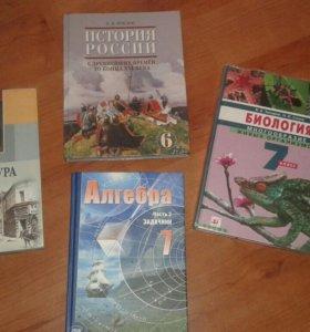 Учебники 6-7 класс, цена в описании