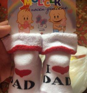 Носочки детские, для новорожденных