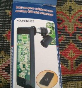 60 кратный микроскоп для Айфона