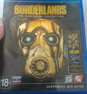 Borderlands Handsome Collection - PS4