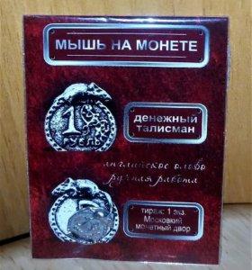 денежный сувенир -мышь на монете
