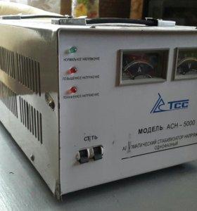 Стабилизатор напряжения АСН 5000