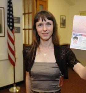 Агентство по оформлению виз в США