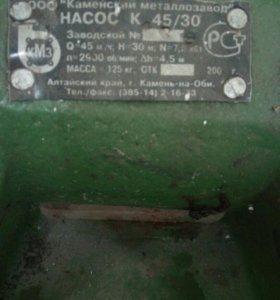 Насосы для котельных К 45/30. 45 м3, в час