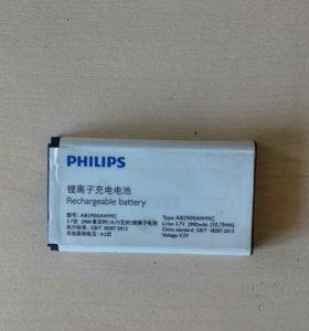 Акумуляторная батарейка для phillips x 1560