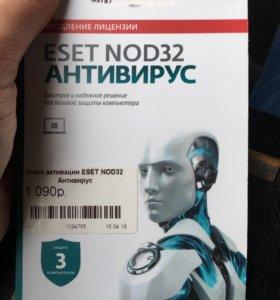 Антивирус Nod 32.