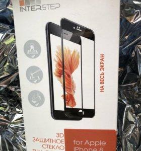 Защитное стекло на iPhone 8 Plus+чехол  БЕСПЛАТНО
