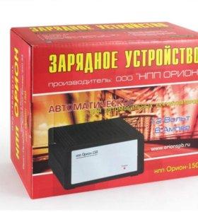 Зарядное устройство орион 150