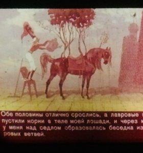 Фильмоскоп ФД-2