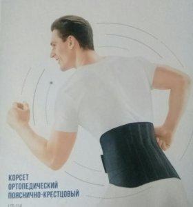 Корсет ортопедический пояснично-крестцовый Orlett