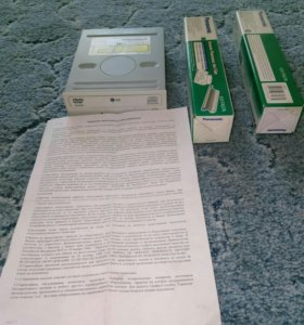 Оптический привод аsus DVD+RV + два картриджа Pana