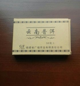 Чай Пуэр плитка 50 г 2009г
