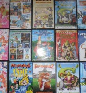 Мультфильмы на DVD для детей и взрослых