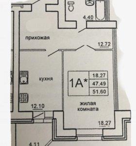 Квартира, 1 комната, 51.6 м²