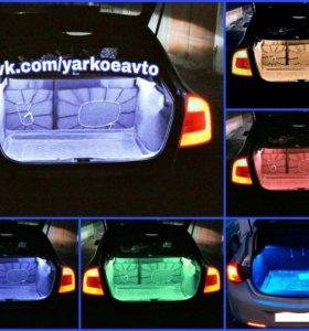 Подсветка багажника автомобиля