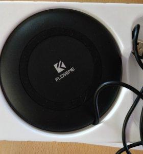 Беспроводное зарядное устройство для смартфонов