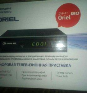 Орио 120