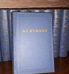 А. С. Пушкин. Полное собрание сочинений в 10 томах