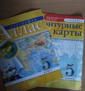 Атлас и контурная карта за 5 класс