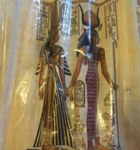 Папирус сувенир
