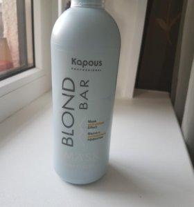 Бальзам Kapous блонд 500мл