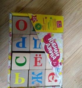 Деревянные кубики азбука