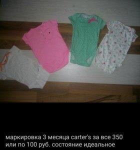боди, платья кофточки для малышей carter's