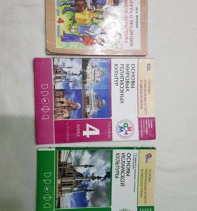 Учебники 5 ого класса