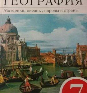Рабочая Тетрадь по географии 7 класс Дрофа