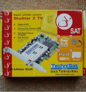 SkyStar2TV