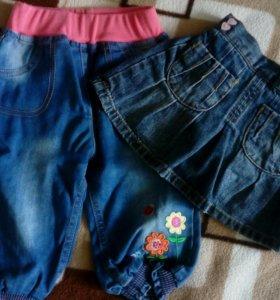 Вещи для малышки