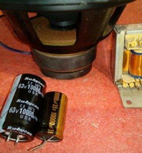 Запчасти к ремонту электроники