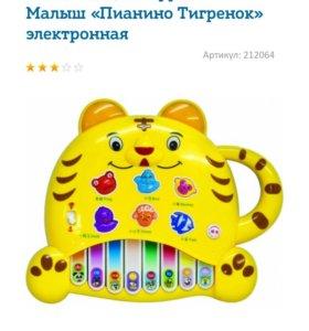 Развивающая игрушка Расти Малыш «Пианино Тигренок»