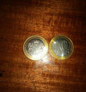 Коллекционные монеты с гербом Ульяновской области