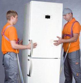 Холодильник в любом состоянии утилизирую вынесу