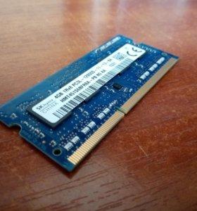 SK hynix DDR3L 4GB.