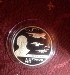 Антонов. Серебро 2 рубля 2006 года