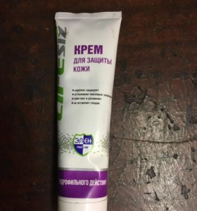Крем для защиты кожи