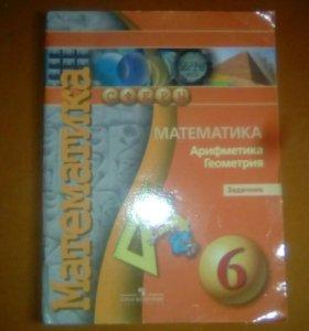 Задачник по математике Бунимович 6 класс