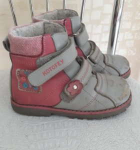 Ботинки котофей на байке 16см